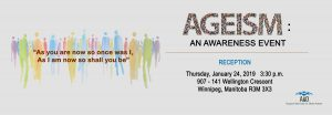 Pre-Event Reception - Ageism: An Awareness Event @ Common Room 907 | Winnipeg | Manitoba | Canada